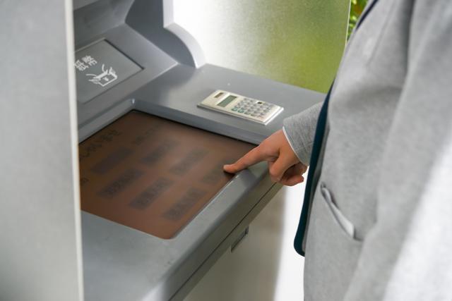 銀行カードローンでキャッシング