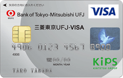 三菱東京UFJ銀行クレジットカード